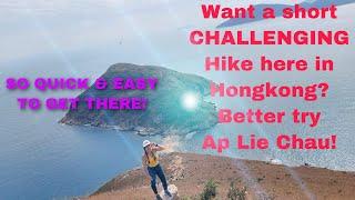 Ap Lie Chau   Hongkong