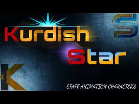 Kurdish Star ئەحۆل بە شێوازێکی تازە!