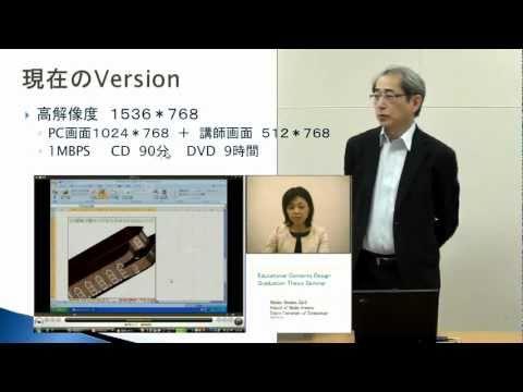 授業の映像化について 東京工科大学の研究・反転授業