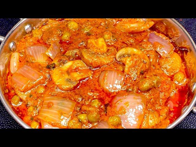इस तरह से मटर मशरुम बनाना जान लेंगे तो रेस्टोरेंट-ढाबे सबकी सब्ज़ी लगेगी बेस्वाद | Matar Mushroom