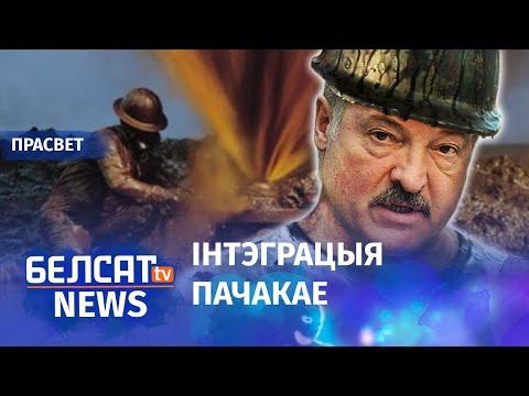 Ці Лукашэнка знайшоў
