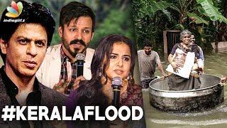 Bollywood Extends Help To Kerala | Shahrukh Khan, Vidya Balan | Floods 2018