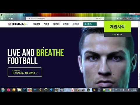 How To Download FIFA Online 4 PC