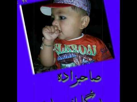 Mere Rashke Qamar Remix Photos Muhammad Gulbaz S/o Dr Gulzar Ahmad