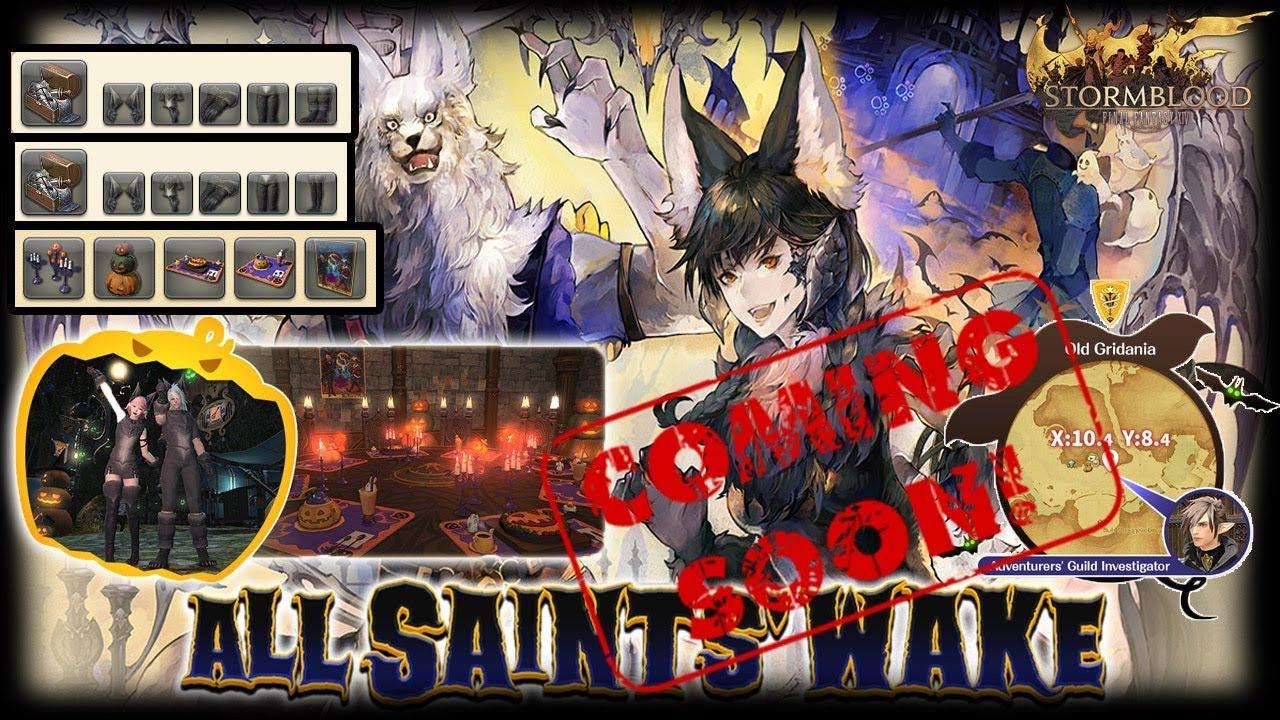 FFXIV: All Saints Wake 2017 Full Reward Information! - YouTube