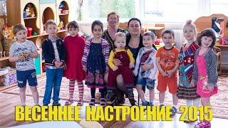 видео Весенние праздники в детском саду. Сценарии. Старшая группа