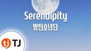 [TJ노래방] Serendipity - 방탄소년단(BTS) / TJ Karaoke