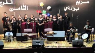 Mariam Bawardi 8th Grade Graduation Special Music