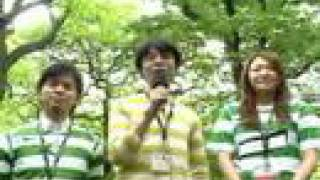 緑のgooチーム インタビュー