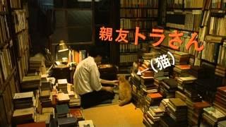 2012年本屋大賞第1位 大ベストセラー映画化!