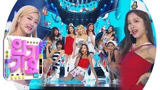 Download WJSN(우주소녀) - Boogie Up @인기가요 Inkigayo 20190623 Mp3 and Videos