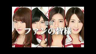 プレイリスト一覧 ↓ AKB48 Showroomプレイリスト HKT48 Showroomプレイ...