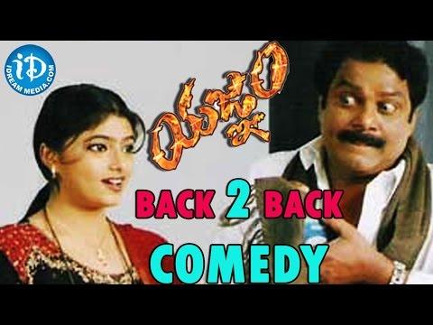 Yagnam - Back to back Comedy scenes | Gopichand | Sameera Banerjee |