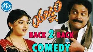 Yagnam - Back to back Comedy scenes | Gopichand | Sameera Banerjee |