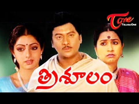 Trisoolam Full Length Telugu Movie | Krishnam Raju | Sridevi | TeluguOne