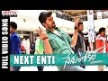 Download Next Enti Full  Song || Nenu Local Full  Songs || Nani, Keerthi Suresh || Devi Sri Prasad MP3 song and Music Video