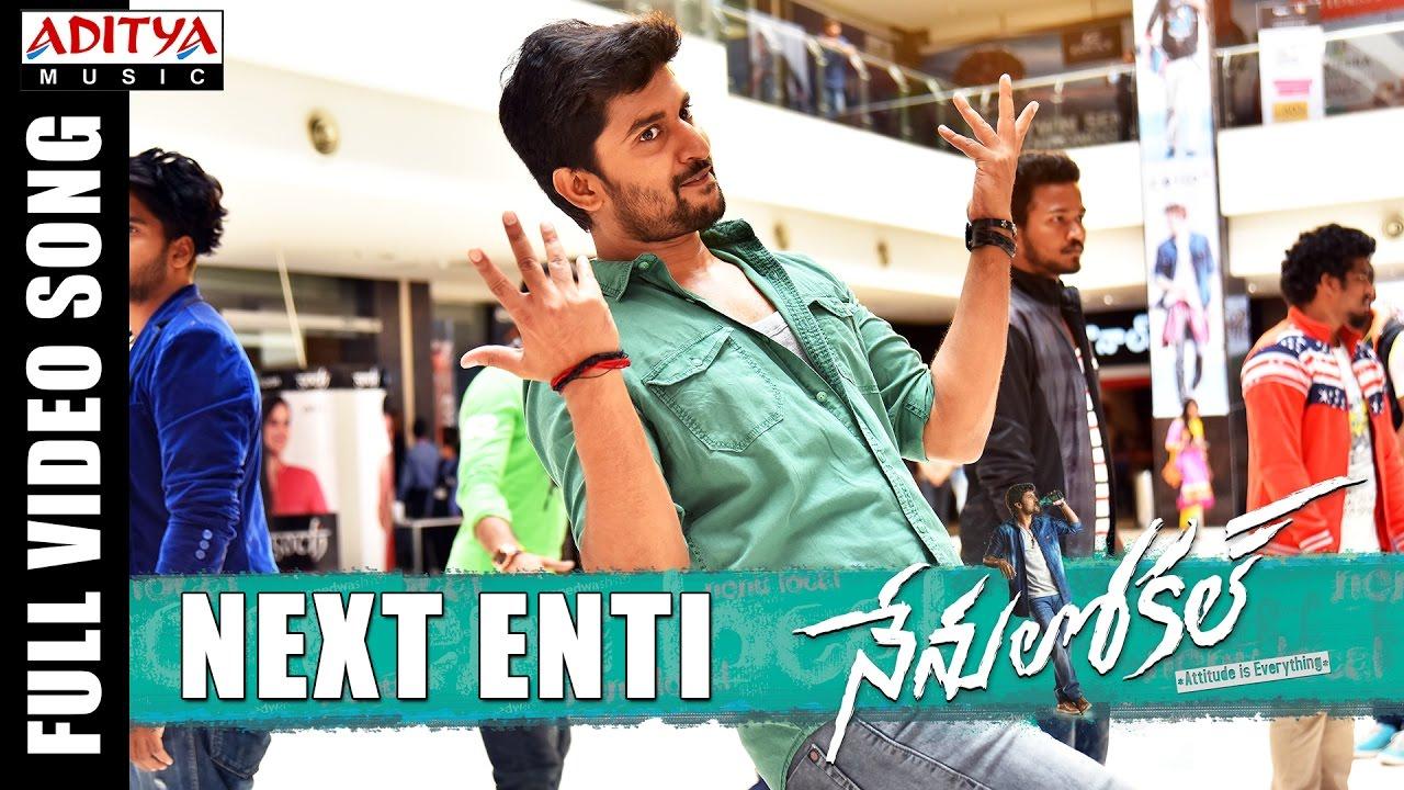 Download Next Enti Full Video Song || Nenu Local Full Video Songs || Nani, Keerthi Suresh || Devi Sri Prasad