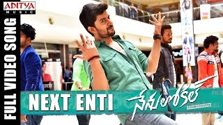 Next Enti Telugu Video Song HD Nenu Local | Nani, Keerthi Suresh, DSP