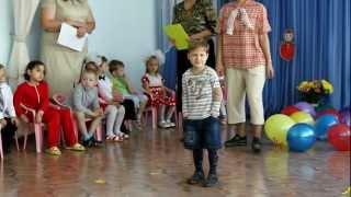 видео Сценарий праздника День Знаний в детском саду, конкурсы 1 сентября