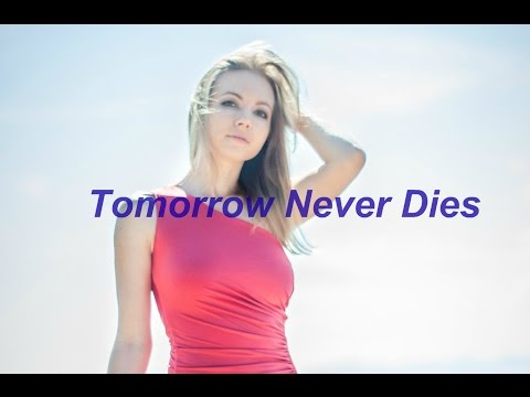 Екатерина Шубина - Tomorrow Never Dies