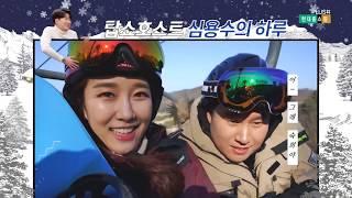 [오크밸리] 겨울이니까 스키장 가자~