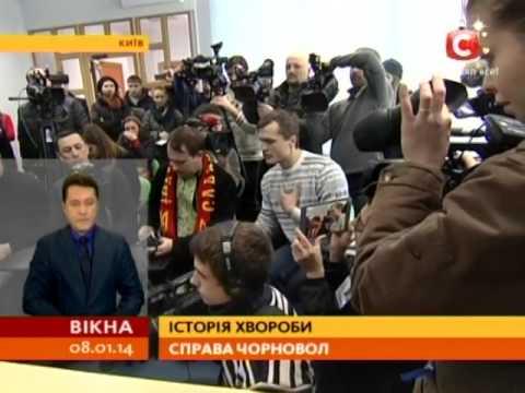 В МОЗ давят на частную клинику, где лежит побитая Черновол - Вікна-новини - 08.01.2014