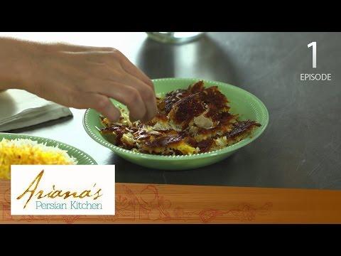 Ariana's Persian Kitchen -  Mazandaran / آشپزخانه ایرانی آریانا – مازندران