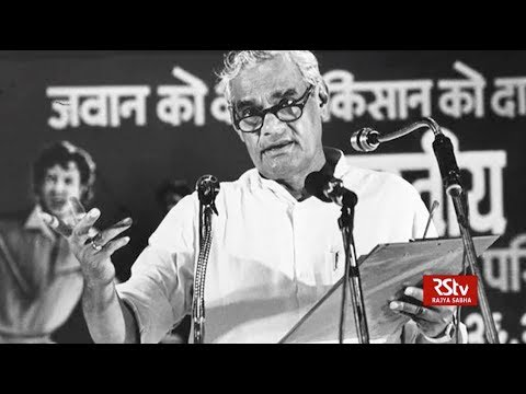 Life and Times of Atal Bihari Vajpayee