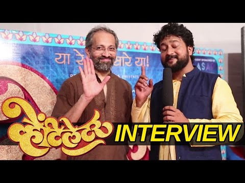 Jitendra Joshi Interview's Rajesh Mapuskar | Ventilator | Ganpati Song Launch
