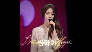하루하루 / Day By Day ♥ Ji Yeon - Dream High 2 Cast