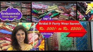 Wholesale wedding sarees collections Rs.450/-  to Rs.2,000/- | Maa Bhawani Textiles | Apna Bazar