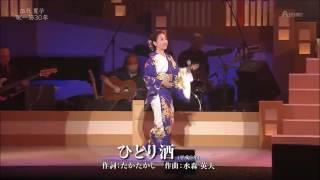 ひとり酒 伍代夏子 Godai Natsuko