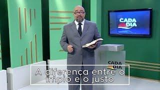 A diferença entre o Ímpio e o Justo /  Cada Dia São Paulo 007