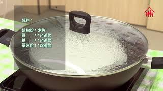 更年期:高鈣食譜 (三) - 翠塘豆腐