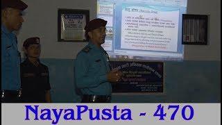 NayaPusta - 470