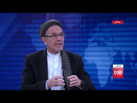 FARAKHABAR: Nine People Killed in Attack on MP in Kabul
