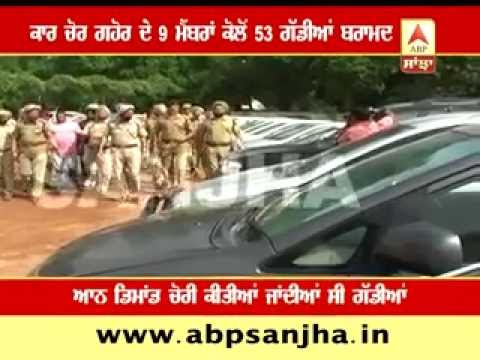 Patiala: Car thief gang busted, 53 luxury cars confiscated