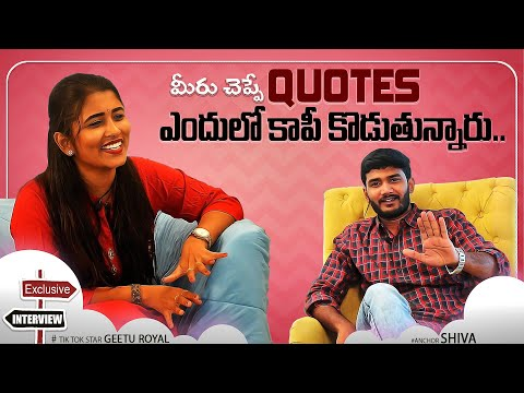 Tik Tok Geetu Royal Exclusive Full Interview | Anchor Shiva