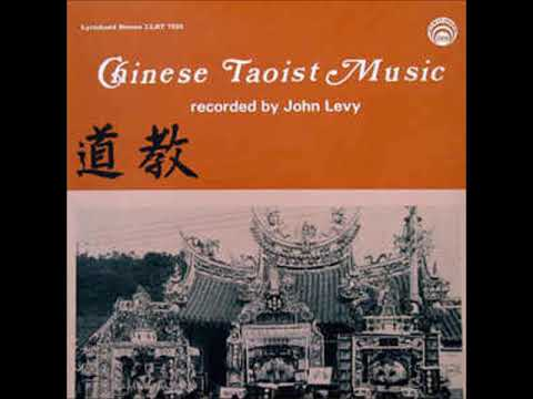 Various Artists - Chinese Taoist Music FULL ALBUM
