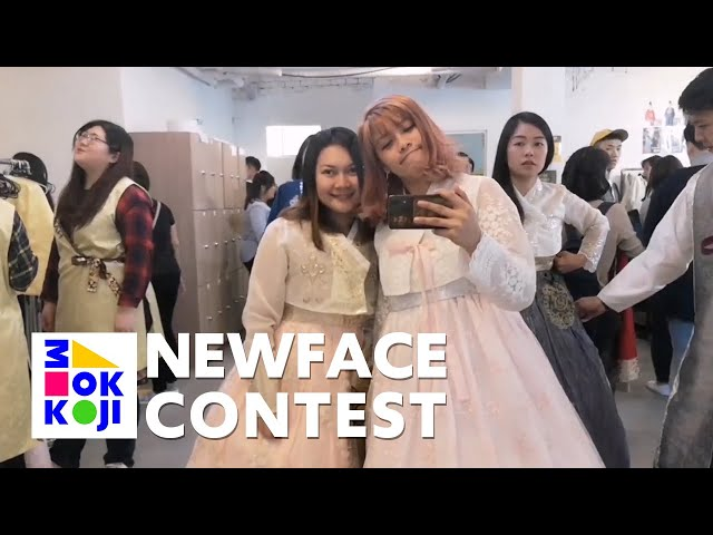 NewFace Contest Season 3 - Gyeongbokgung Palace Kuro Adventures (Mary Sheena Litang)