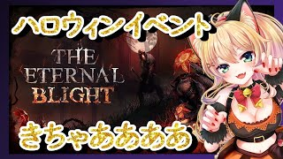 【DbD】ハロウィンイベントがやってきた!DeadbyDaylight/デッドバイデイライト【方言Vtuber/りとるん】