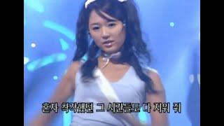 베이비복스 (Baby V.O.X) - Game Over (인기가요 2001.05.27)