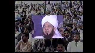 Jalsa Salana UK 1987 - Opening Address by Hazrat Mirza Tahir Ahmad, Khalifatul Masih IV(rh)