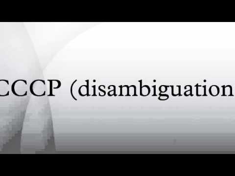 CCCP (disambiguation)