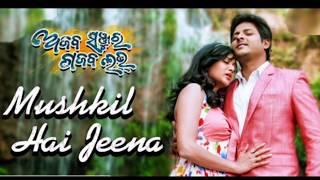 Mushkil Hai Jeena | Official Full | Ajab Sanjura Gajab Love | Babushan, Diptirekha
