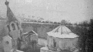Снос церквей в СССР(В рамках антирелигиозной пропаганды в СССР проводилась кампания по массовому уничтожению объектов религи..., 2014-05-08T06:00:01.000Z)