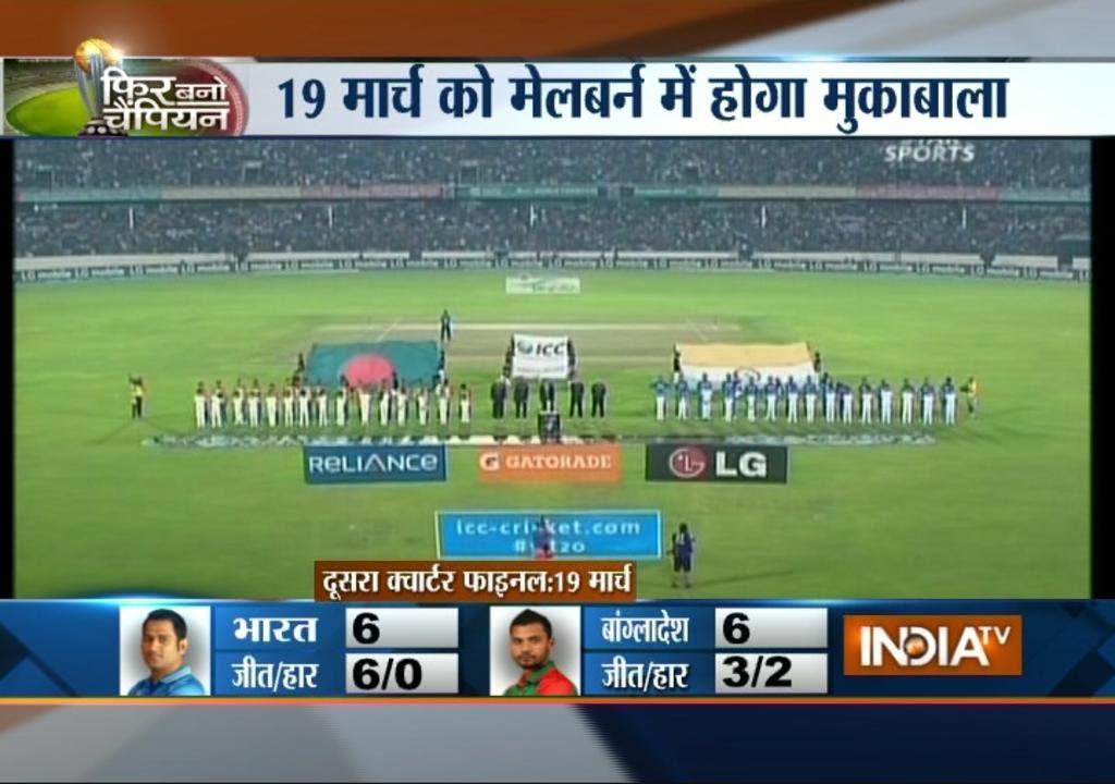Mauka-Mauka: India Could Play Pakistan in Semi-final of Cricket World Cup 2015 - India TV