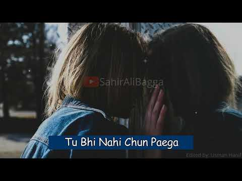 guzar gaya hai lyrics