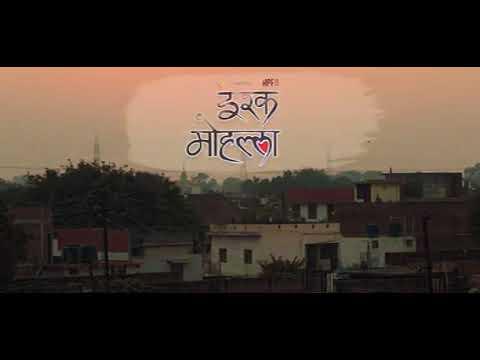 Sherchet Isq Mohla Episodes 1