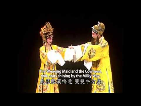 Lanting Kun Opera Troupe《New Melody from the National Palace Museum The Palace of Eternal Life》